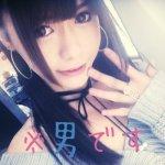 ホリエモン新恋人の大島薫さん(女装男子)ってどんな人?元は女優業も。詳細やお仕事、作品を調べてみました。
