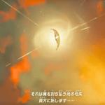 ゼルダの伝説ブレスオブザワイルド裏技 最強&伝説の「光の弓矢」を持ち逃げ。外の世界が面白い!【動画解説付】