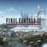 FF12ゾディアックエイジストーリー詳細考察(ネタバレ注意)エンディングまで【ファイナルファンタジー12】
