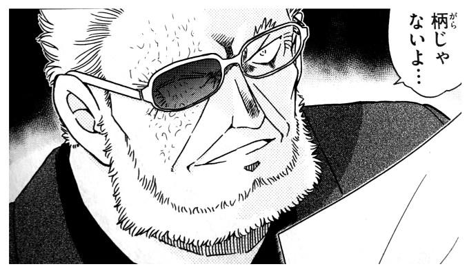 コナン 漫画 最新話