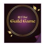 遊びbar guild game(湯島)