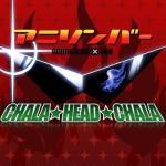 アニソンバーCHALA HEAD CHALA(熊本)