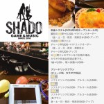 SHADO〜GAME&MUSIC〜(名古屋・栄)