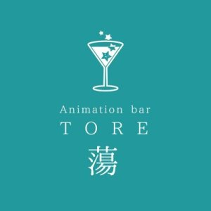 AnimationBar蕩-Tore-