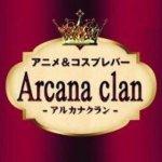 アニメ&コスプレバー arcana-clan ーアルカナクランー(高円寺)