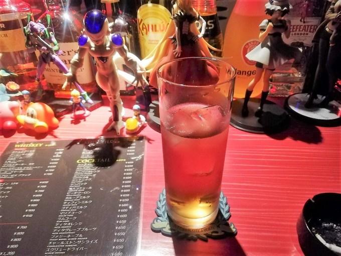 Bar MUGEN