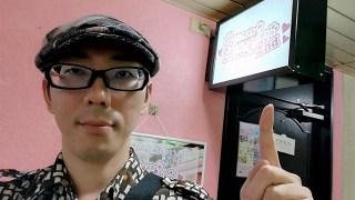 アニメコスプレバーShangri-La(札幌・すすきの)