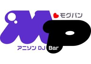 アニソンDJ Bar モグパン(秋葉原)