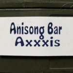 Anisong Bar AxxxiS(長崎・佐世保)