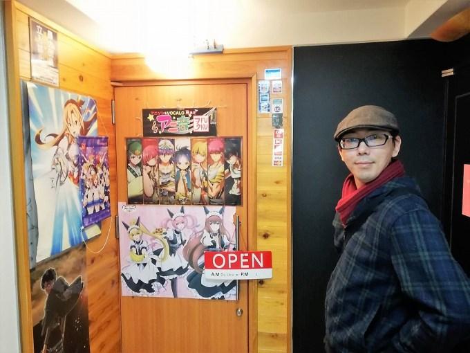 アニソン&VOCALOID Bar アニ音ヲタFUKU