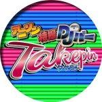 アニソン・特撮DJバー takepin(六本木)