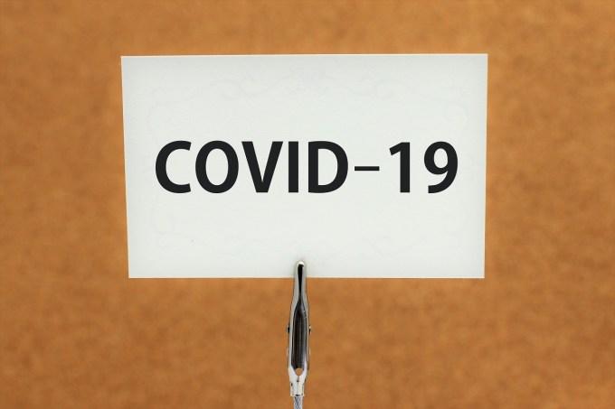 新型コロナウイルス感染拡大に対抗するアニソンバー・オタクバーの取り組み