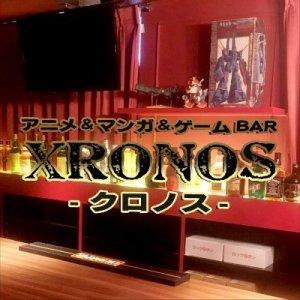 中野アニメバー XRONOS(東京・中野)