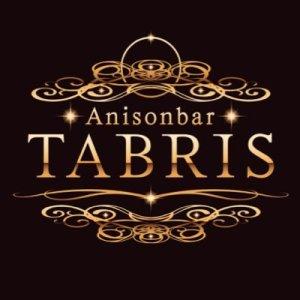 Anisonbar TABRIS(名古屋・栄)