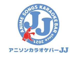 アニソンカラオケバー JJ(奈良)