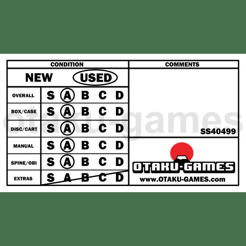 Image Fight & X Multiply Arcade Gears for Sega Saturn