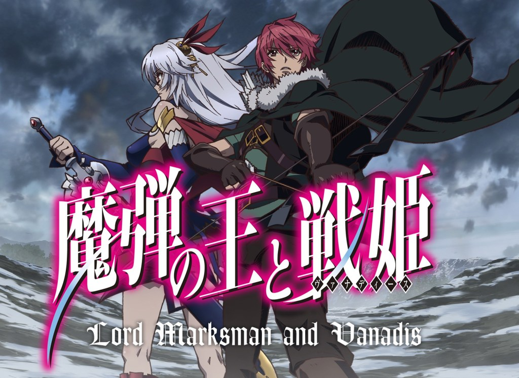 Lord Marksman And Vanadis Title