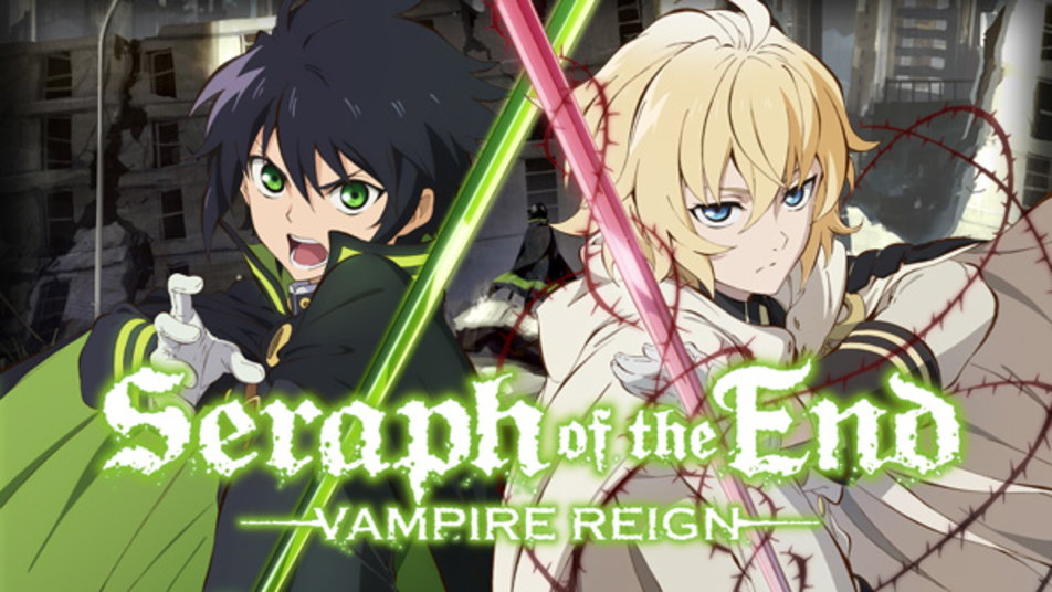 Seraph of the End Vampire Reign Title