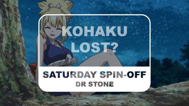 Dr Stone Saturday Spin-off Kohaku Lost