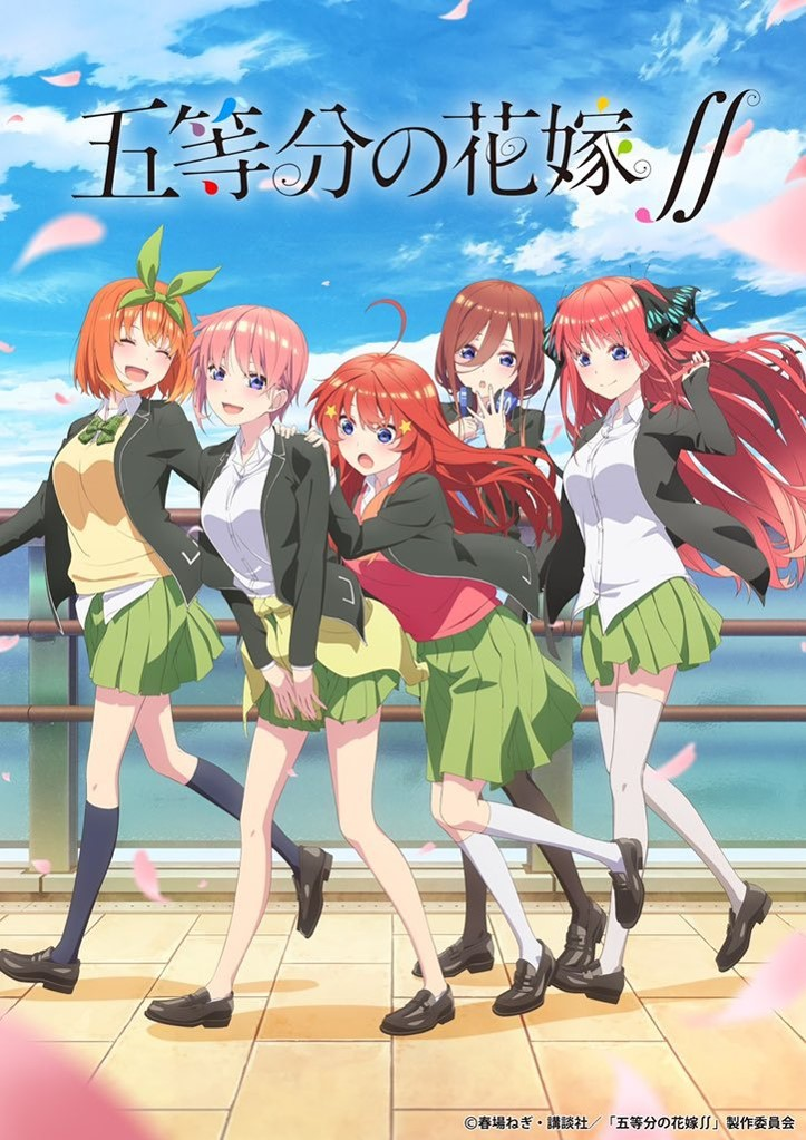 The Quintessential Quintuplets Season 2 Title