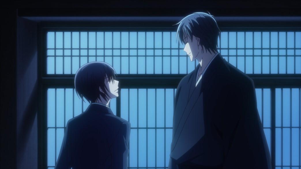 Fruits Basket Episode 52 Akito and Shigure
