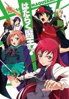 Hataraku Maou-sama! - Animes que merecem uma segunda temporada