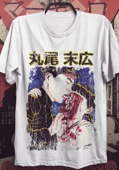 Camiseta Suehiro Maruo