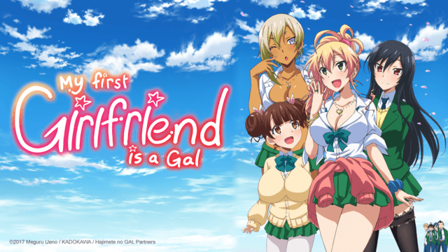 my first girlfriend is a gal anime
