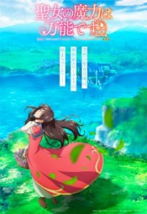 Yakusoku No Neverland - Episode 6 Vostfr : yakusoku, neverland, episode, vostfr, OtakuFR