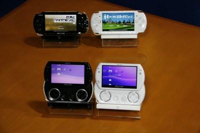 La PSP Go, cette console trop en avance sur son temps...