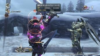 Legend of Heroes : Sen no Kiseki II