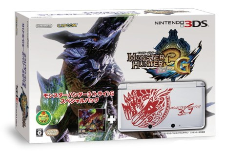 New 3DS edition collector Monster Hunter 3