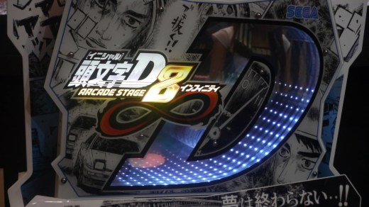 Initial D ARCADE STAGE 8