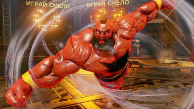 Zangief est devenu aussi rouge que son slip :p !
