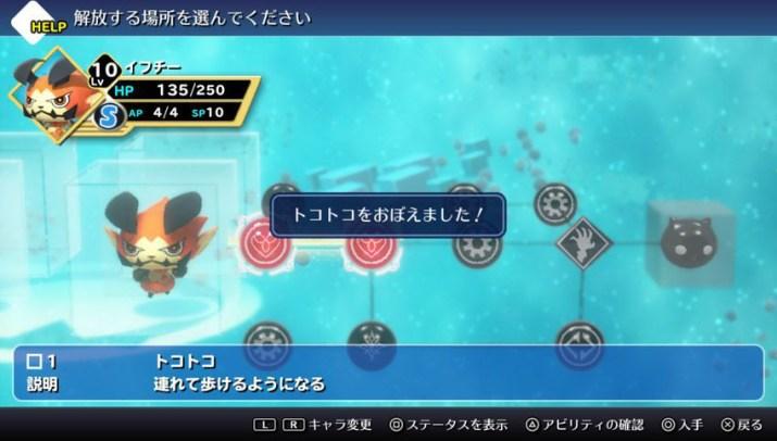 World of Final Fantasy (15)