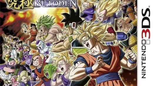 Dragon Ball Z Butouden en promotion !