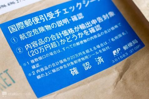 Ca fait toujours plaisir d'avoir un colis du Japon !