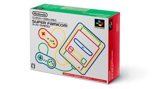 La boite de la Super Famicom