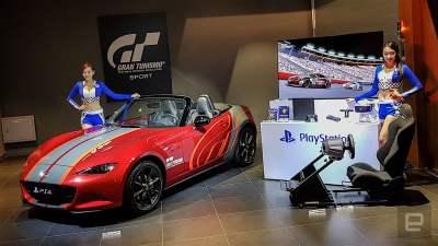 Le pack GT Sport le plus cher au monde !