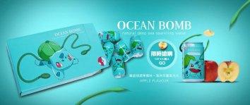 Ocean Bomb Ronflex (en canette)Ocean Bomb Bulbizarre (en canette)