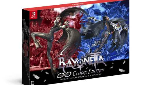 Collector Bayonetta Switch