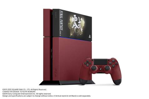 PS4 Collector FINAL FANTASY Type-0 HD Suzaku Edition