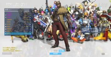 Screenshots de l'event Overwatch Anniversary 2018