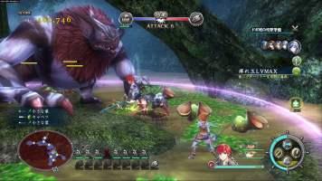 La version Nintendo Switch du jeu est très proche de la version PS Vita.