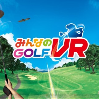Everybody's Golf VR s'appelle en japonais みんなのGOLF VR