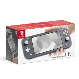Nintendo Switch Lite Grise