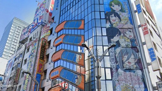 Akihabara SEGA BUILDING no. 2