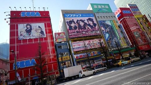 Salle d'arcade SEGA de Akihabara