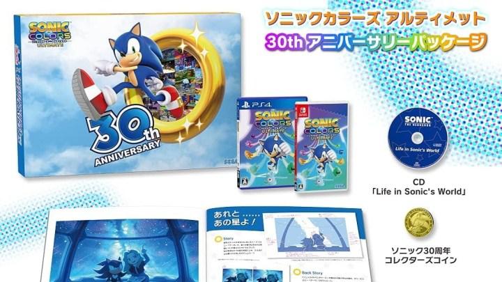 Collector de Sonic !