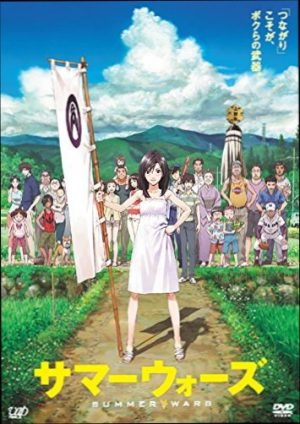 6 Anime Movies Like Summer Wars